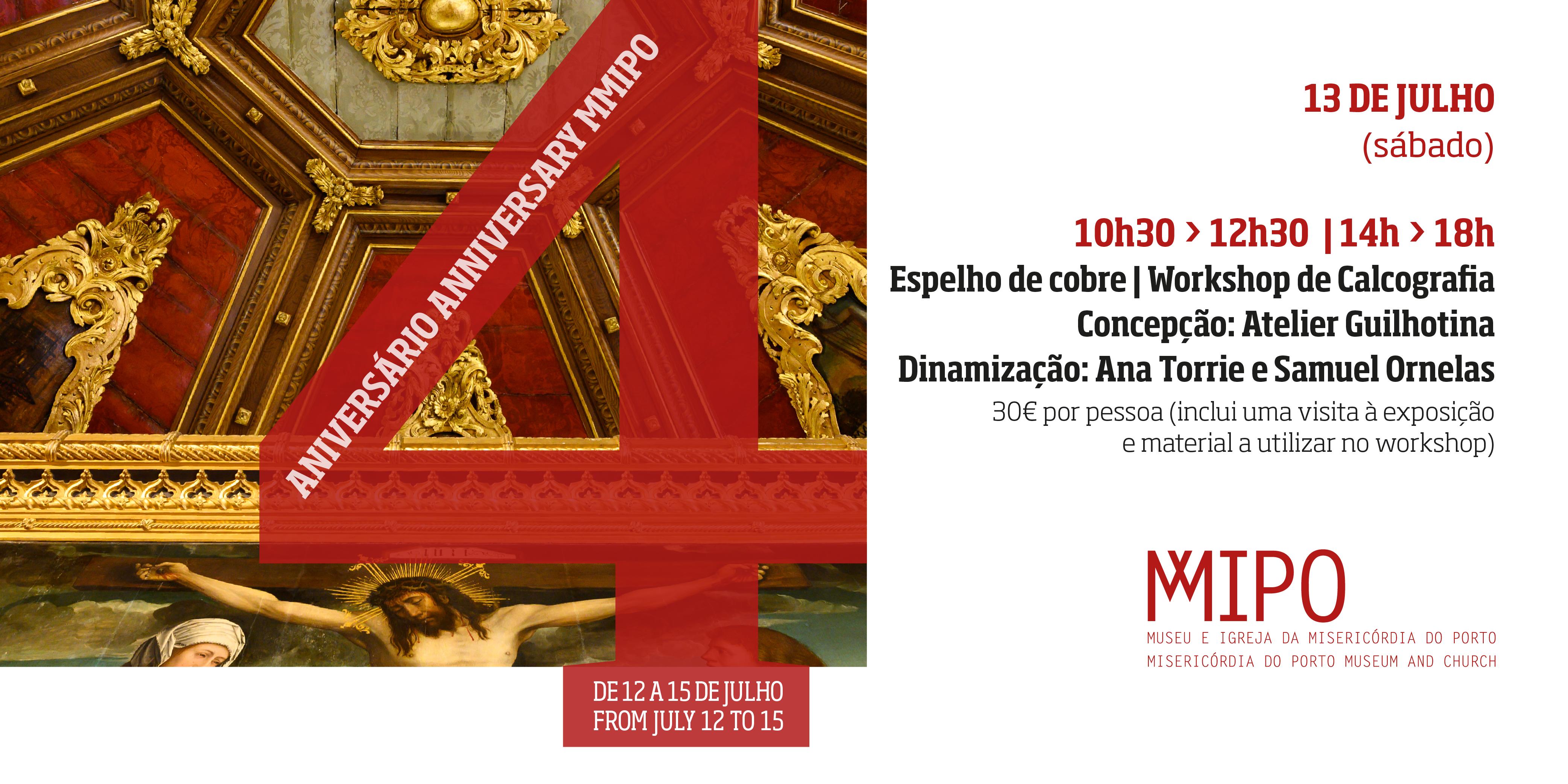 http://www.mmipo.pt/assets/misc/slideshow/2019/M%204%20aniversario%20suportes%20digitais_banner%20site%20copy%204.png